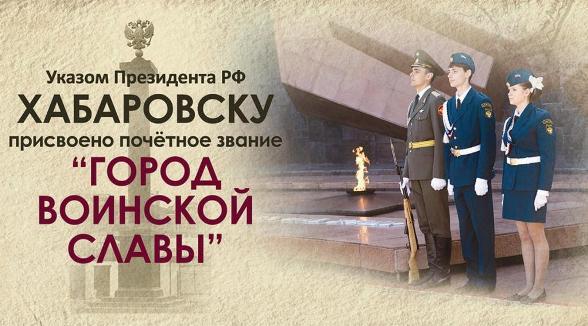 29052017 розенталю евгению сергеевичу присвоено звание лауреата xxi краевого конкурса предприниматель